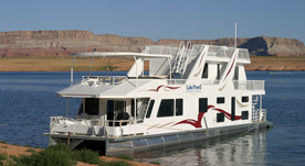 Excursion 7516 houseboat 2